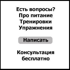 Ставки на Хабиба Нурмагомедова и Конора Макгрегора